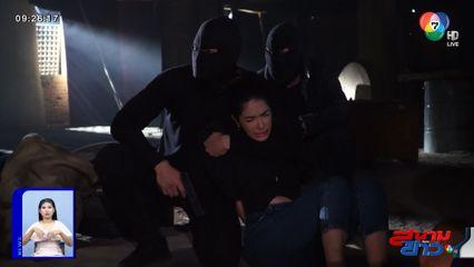 งานเข้า! เกรท สพล-เกรซ พัชร์สิตา ถูกคนร้ายจับตัว ในละครตะวันอาบดาว คืนนี้ : สนามข่าวบันเทิง