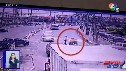 ภาพเป็นข่าว : อุทาหรณ์! วิ่งข้ามถนนไม่ระวัง ถูกรถ จยย.ชนกระเด็น บาดเจ็บ