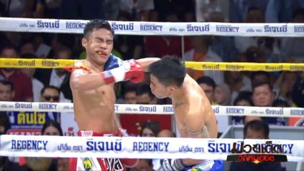 มวยเด็ด วิกหมอชิต : ผลมวยไทย 7 สี 18 ส.ค.62 ดอนคิงส์ สิงห์มาวิน vs เอกวายุ ม.กรุงเทพธนบุรี