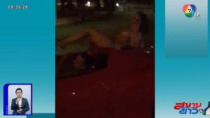 ภาพเป็นข่าว : ตาค้างเป็นแถว! สาวสเปนเปลือยกายนั่งโชว์ พร้อมเต้นบนรถหรูเปิดประทุน