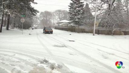 พายุหิมะถล่มเขตมิดเวสต์ของสหรัฐฯ ประชาชนนับแสนคนต้องอยู่แต่ในบ้าน