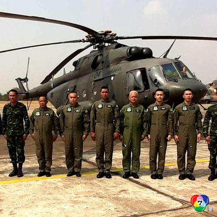 กองทัพบก ส่งเฮลิคอปเตอร์MI-17 ขนเครื่องมือหนักช่วยดับไฟป่าภูกระดึง