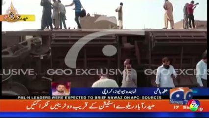อุบัติเหตุรถไฟชนกันในปากีสถาน สั่งระงับการเดินรถไฟแล้ว