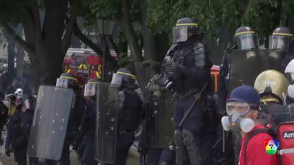 ตร.ฝรั่งเศส ยิงแก๊สน้ำตาสลายม็อบแพทย์-พยาบาล ที่ออกมาเรียกร้องเพิ่มสวัสดิการ-งบ ใน รพ.รัฐ