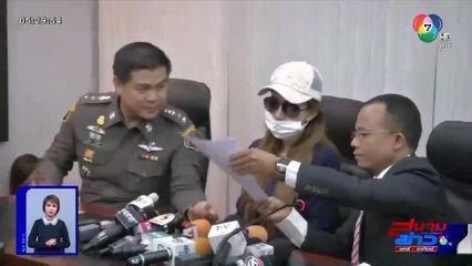 ศาลจำคุก 8 ปี บรรยิน คดีโอนหุ้นเสี่ยชูวงษ์