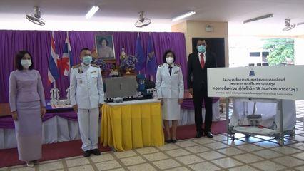 สมเด็จพระกนิษฐาธิราชเจ้า กรมสมเด็จพระเทพรัตนราชสุดาฯ สยามบรมราชกุมารี พระราชทานห้องคัดกรอง และห้องตรวจเชื้อแบบเคลื่อนที่แก่โรงพยาบาลสตูล เพื่อใช้ในการรักษาผู้ป่วยโรคโควิด-19