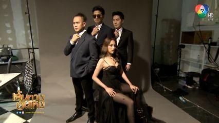 ศิลปิน Secre7 Room ถ่ายแฟชันนิตยสาร Vogue Thailand