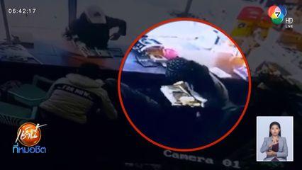 คนร้ายควงปืนปล้นร้านแลกเงิน จ.ท่าขี้เหล็ก กวาดเงินกว่า 4 แสนบาท หลบหนี