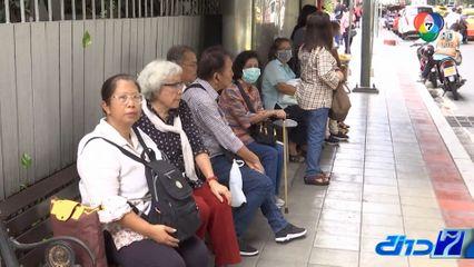 เปิดให้ผู้สูงอายุลงทะเบียน ชิมช้อปใช้  5 แสนคน พรุ่งนี้