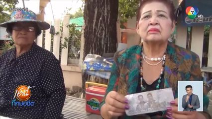 แม่ค้าสุดช้ำใจ ถูกหลอกจ่ายแบงก์พันปลอมซื้อมะยงชิด สูญทั้งของ-เงินทอน
