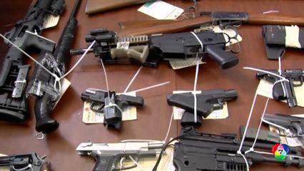 สหรัฐฯยึดอาวุธปืนนับร้อยกระบอก จากกลุ่มลักลอบค้ายาเสพติด