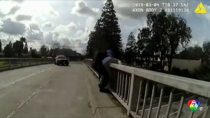 ตำรวจสหรัฐฯ เร่งช่วยเหลือวัยรุ่นกระโดดสะพาน หวังฆ่าตัวตาย
