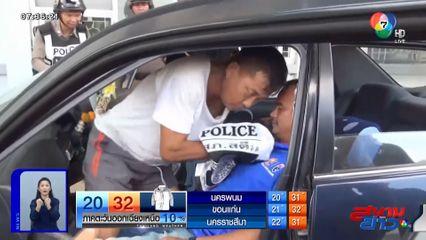 รายงานพิเศษ : คุมตัวชายอ้างเป็นตำรวจกระทำชำเราหญิงสาว ไปทำแผนฯ จ.บุรีรัมย์