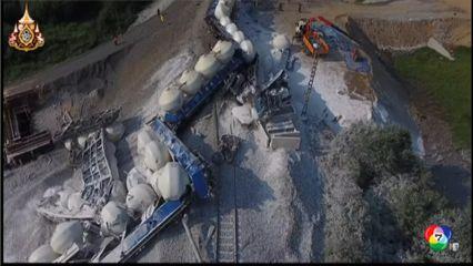 รถไฟบรรทุกหินปูนตกราง สาธารณรัฐเช็ก คาดวิ่งเร็วเกิดกำหนด