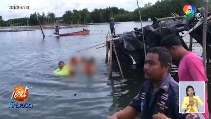 อุทาหรณ์ วัยรุ่นดำน้ำทะเลโชว์เพื่อนนั่งดูบนท่าเรือ สุดท้ายจมหายเสียชีวิต
