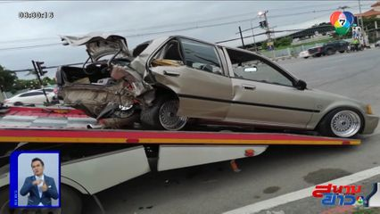 ภาพเป็นข่าว : สุดงง! รถทำตามกฎจราจรจอดติดไฟแดง แต่กลับโดนชนท้ายพังยับ