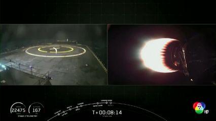 สเปซเอ๊กซ์ ส่งดาวเทียมขึ้นสู่ชั้นบรรยากาศ สำเร็จแล้ว