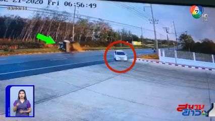 ภาพเป็นข่าว : โพสต์คลิปล่า รถเก๋งปาดหน้ารถบรรทุก จนเทกระจาด