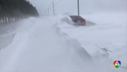 เกิดพายุหิมะพัดถล่มอย่างหนักในแคนาดา