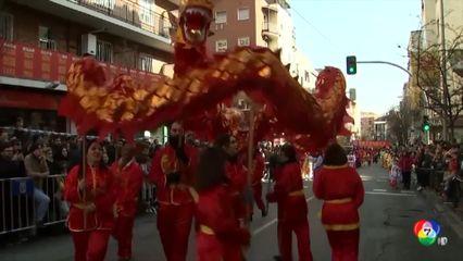 สหรัฐฯ-สเปน จัดงานเฉลิมฉลองเทศกาลตรุษจีน