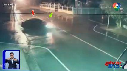 ภาพเป็นข่าว : เก๋งไร้น้ำใจ! ซิ่งชนแล้วหนี ทิ้งคนขี่ จยย.นอนเจ็บอยู่กลางถนน