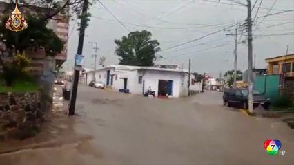 โคลนถล่มทับบ้านเรือนประชาชนที่เม็กซิโก