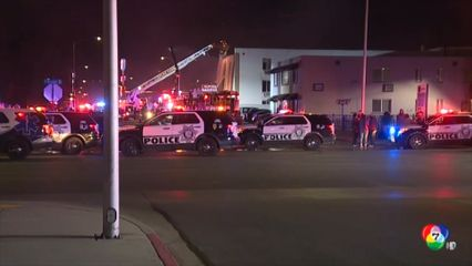 เพลิงไหม้อะพาร์ตเมนต์ในสหรัฐฯ เสียชีวิต 6 คน