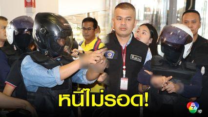 หนีไม่พ้น โจรชิงทรัพย์เด็ก กลางห้างดังนนทบุรี