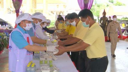 ครัวพระราชทาน อุปนายิกาผู้อำนวยการสภากาชาดไทย ประกอบอาหารแจกจ่ายผู้ได้รับผลกระทบจากการแพร่ระบาดของโรคโควิด-19 ในพื้นที่จังหวัดนนทบุรี และกรุงเทพมหานคร