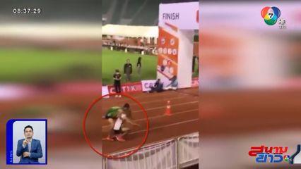 ภาพเป็นข่าว : ชื่นชม! นักวิ่งน้ำใจนักกีฬา ช่วยพยุงเพื่อนที่ล้มเข้าเส้นชัยพร้อมกัน