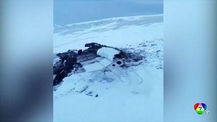 เครื่องบินเล็กตกบนยอดเขาในนอร์ทมาซิโดเนีย นักบิน-ผู้โดยสารรวม 4 คน เสียชีวิตทั้งหมด