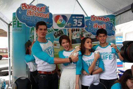 ช่อง 7 สี ส่ง นักแสดง-ผู้ประกาศ จาก 7 สี ปันรักให้โลก ร่วมกิจกรรม สงกรานต์สร้างสรรค์ รักษ์น้ำ รักษ์โลก