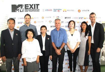 """""""ช่อง 7 สี"""" ร่วมกับ MTV EXIT แถลงข่าวเปิดตัวซีรีส์เกาหลี """"Butterfly""""  พร้อมเป็นสื่อกลางต่อต้านการค้ามนุษย์"""