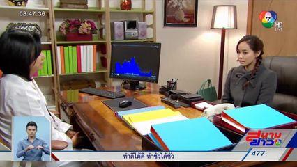 ความเข้มข้นซีรีย์เกาหลี ลิขิตรัก ไฟริษยา : สนามข่าวบันเทิง