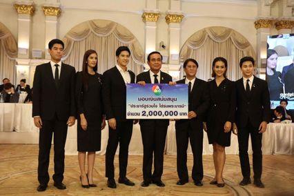 ช่อง 7 สี ร่วมบริจาคเงิน 2 ล้านบาทเพื่อสมทบทุนช่วยเหลือผู้ประสบอุทกภัยในงาน ประชารัฐร่วมใจ ใต้ร่มพระบารมี