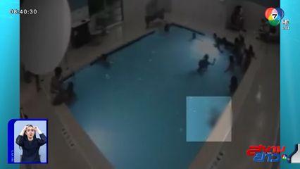 ภาพเป็นข่าว : นาทีชีวิต เด็ก 2 ขวบ จมน้ำไม่มีใครเห็น หวิดเสียชีวิตคาสระ