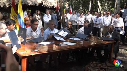 ประเทศแถบอเมริกาใต้ลงนามปกป้องป่าแอมะซอน