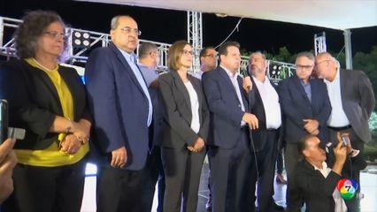 ผลการเลือกตั้งในอิสราเอล