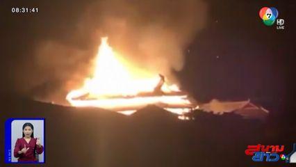 ภาพเป็นข่าว : สะเทือนใจ! เพลิงไหม้ปราสาทชูริ มรดกโลก 600 ปี บนเกาะโอกินาวะ