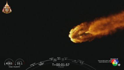 บริษัทสเปชเอ็กซ์ส่งดาวเทียม 60 ดวงสู่อวกาศ