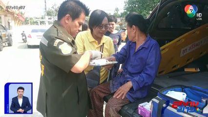 หญิง 66 ปี จุดประทัดไล่นก ระเบิดใส่มือนิ้วขาด 3 นิ้ว