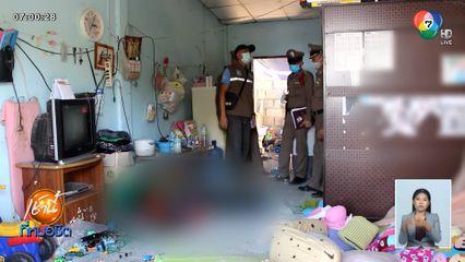 สามีหึงภรรยา ใช้มีดฟันเสียชีวิตต่อหน้าลูกอายุ 3 ขวบ ซดยาฆ่าหญ้าหวังตายตาม