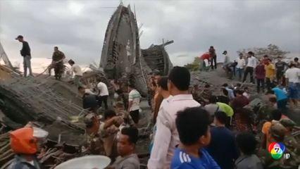 ศาลาวัดพังถล่มระหว่างก่อสร้างในกัมพูชา เสียชีวิตอย่างน้อย 3 คน