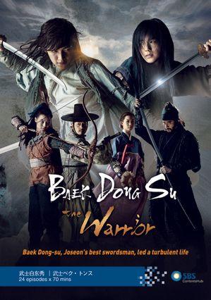 """ภาพยนตร์เกาหลีชุด """"นักสู้คู่บัลลังก์"""" (WARRIOR BAEK DONG-SOO) ตอน 22"""