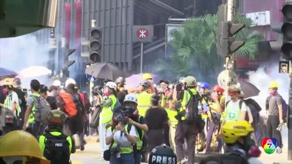 ตำรวจยิงแก๊สน้ำตาสลายกลุ่มผู้ประท้วงฮ่องกง