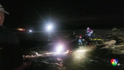 เร่งช่วยครอบครัวติดอยู่บนรถยนต์ที่โดนน้ำท่วมในสหรัฐฯ