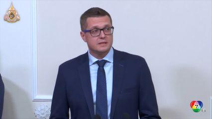สรรพากรบัลแกเรียถูกแฮกข้อมูลผู้เสียภาษี คาดฝีมือชาวรัสเซีย