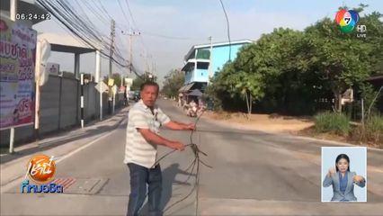 สายสื่อสารห้อยระโยงระยางกลางถนน ฟาดหน้าคนขี่ จยย.