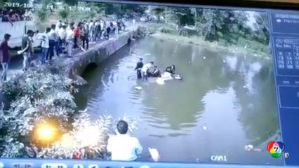 อุบัติเหตุรถชนกันตกแม่น้ำในอินเดีย เคราะห์ดีไม่มีใครได้รับบาดเจ็บ