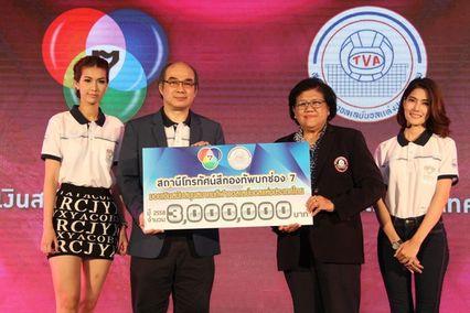 """ช่อง 7 สี จับมือสมาคมกีฬาวอลเลย์บอลแห่งประเทศไทย จัดการแข่งขัน """"แชมป์กีฬา 7 สี วอลเลย์บอลอุดมศึกษา 2015"""" ชิงเงินรางวัลมูลค่ารวมกว่า 2.2 ล้านบาท"""
